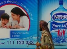 bl_billboard_purelife_pak