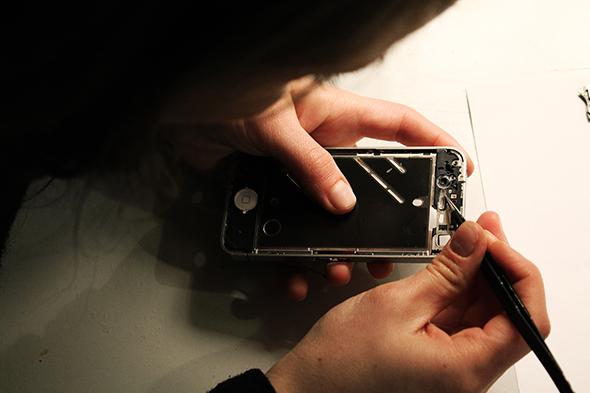 kaputt.de osterfix detail smartphone