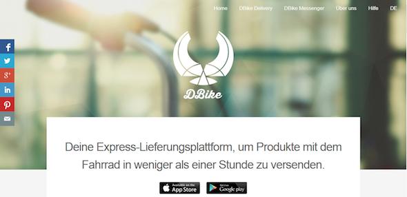 DBike_Homepage